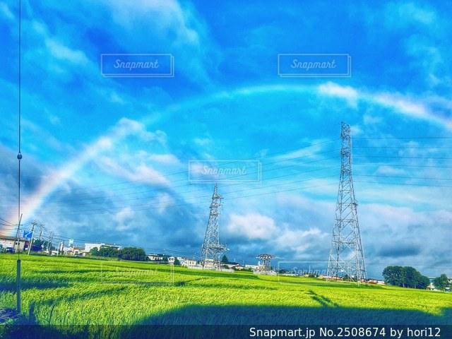 虹の写真・画像素材[2508674]