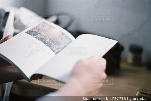 一枚の紙を持っている人の写真・画像素材[737716]