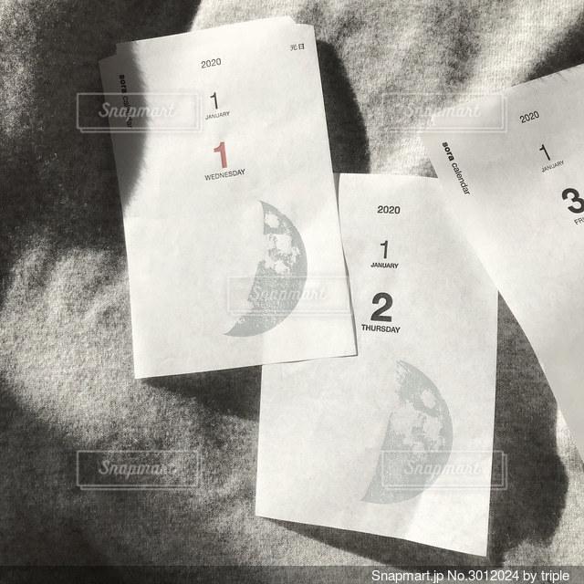 紙の片をクローズアップするの写真・画像素材[3012024]