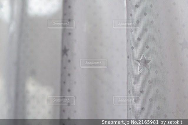 カーテンの写真・画像素材[2165981]