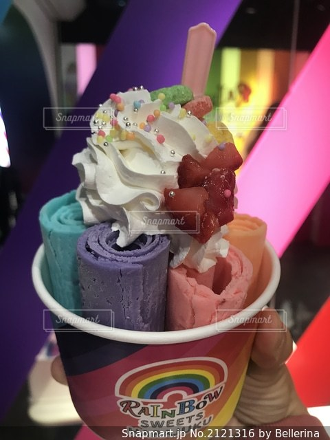 レインボーアイスクリームの写真・画像素材[2121316]