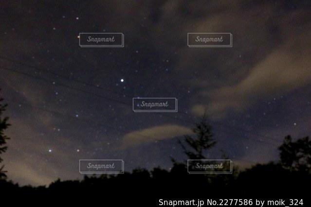 満天の夜空の写真・画像素材[2277586]