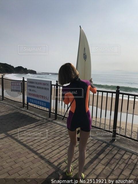 サーフィンやるぞ!の写真・画像素材[2513921]