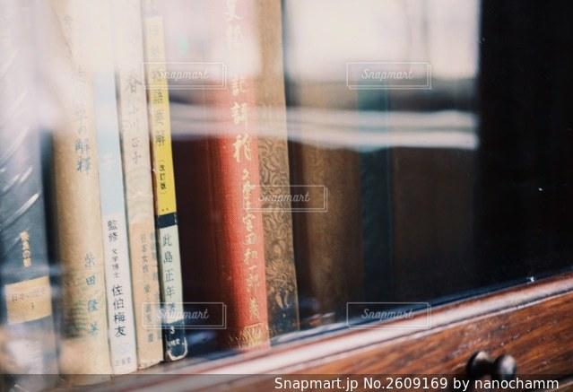 屋内の写真・画像素材[2609169]