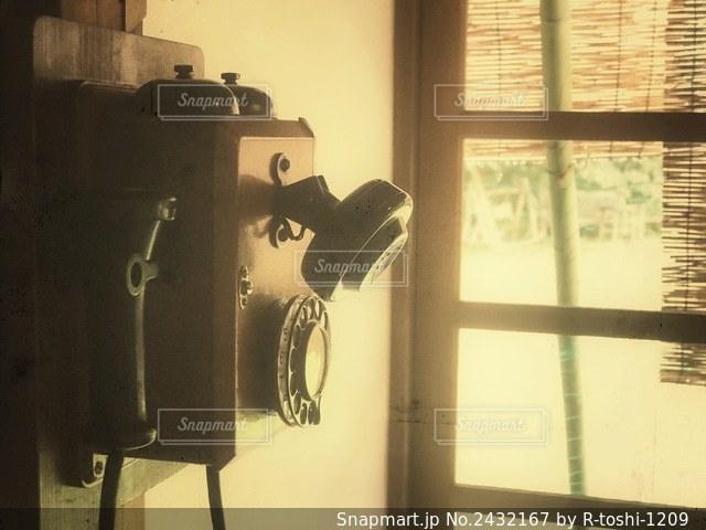 古民家で見つけたアンティーク電話機をレトロ調にの写真・画像素材[2432167]