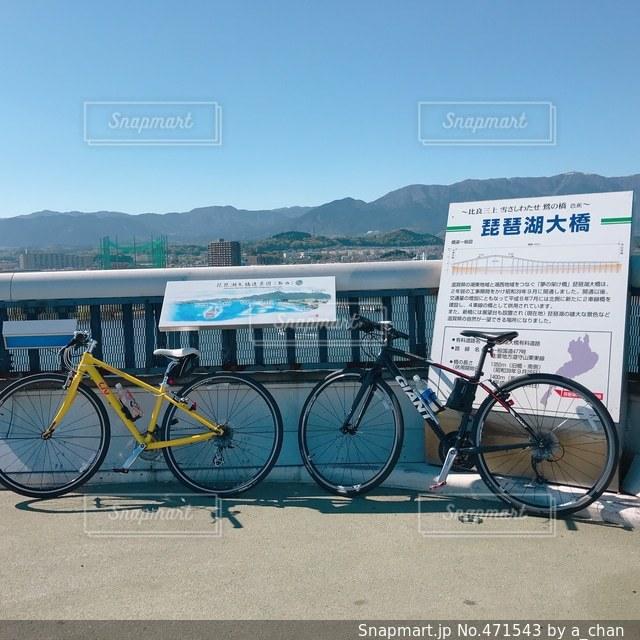 琵琶湖の写真・画像素材[471543]
