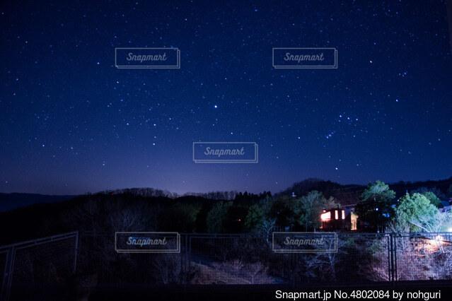 星の丘の写真・画像素材[4802084]