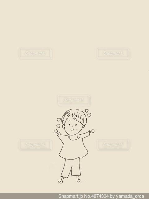 ロゴのクローズアップの写真・画像素材[4874304]