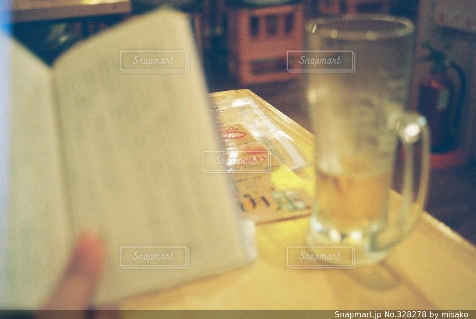 お酒の写真・画像素材[328278]