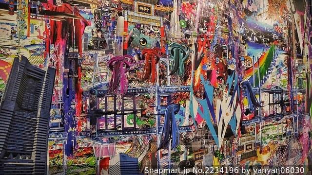 横浜のアソビルのお洒落な壁の写真・画像素材[2234196]
