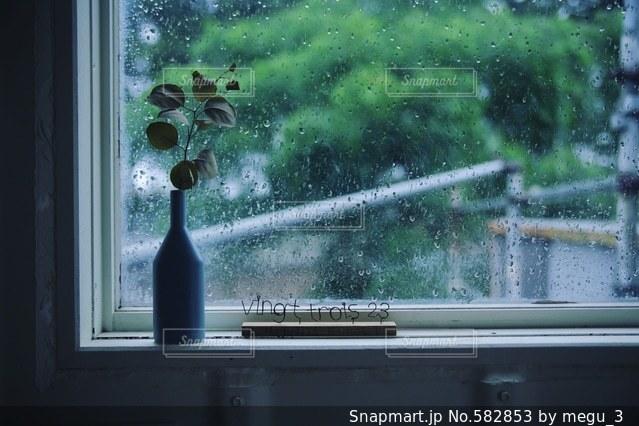 雨 - No.582853