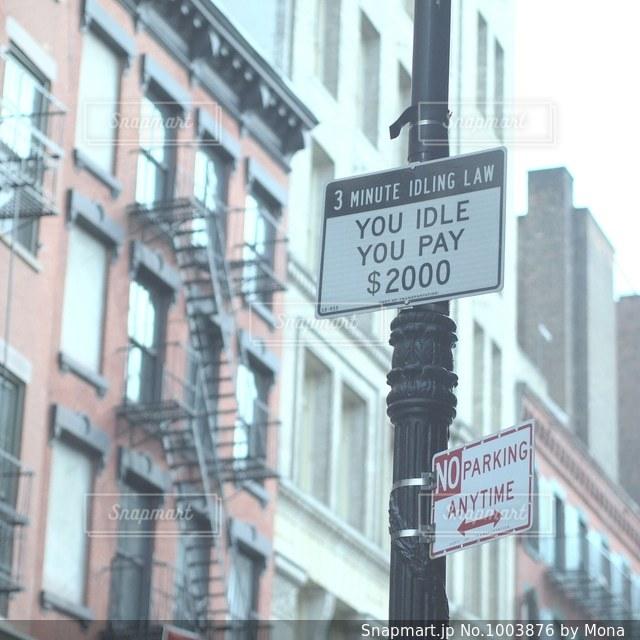 ブルックリンの街角の写真・画像素材[1003876]