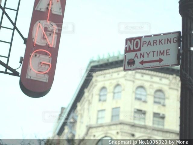 マンハッタンの建物の写真・画像素材[1005320]