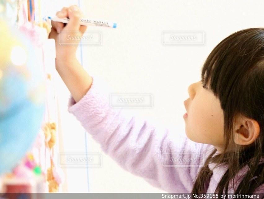 子どもの写真・画像素材[359155]