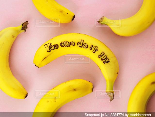 バナナの写真・画像素材[3284774]
