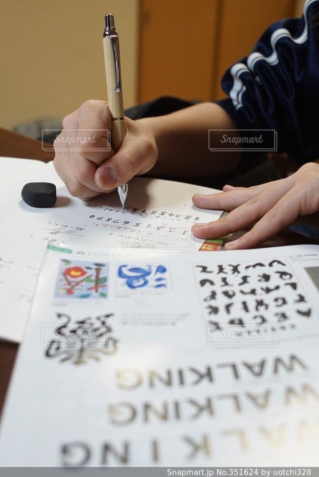 美術,勉強中,受験生,期末テスト