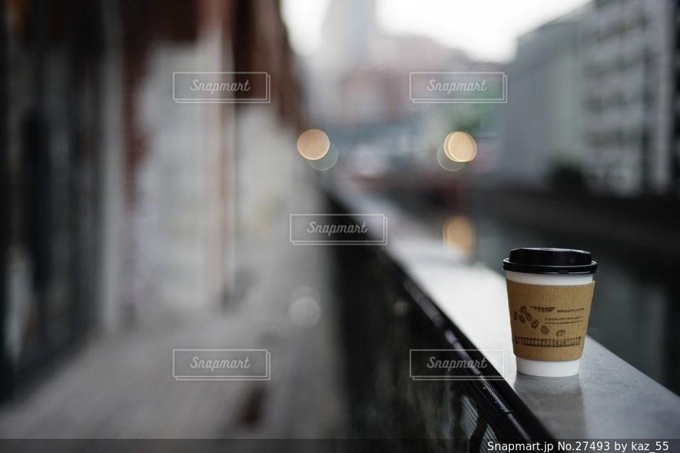 コーヒーの写真・画像素材[27493]