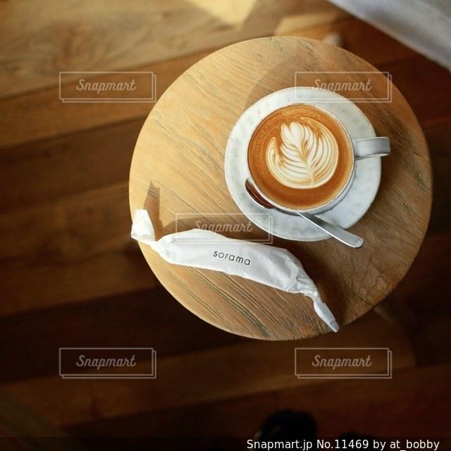 コーヒーの写真・画像素材[11469]