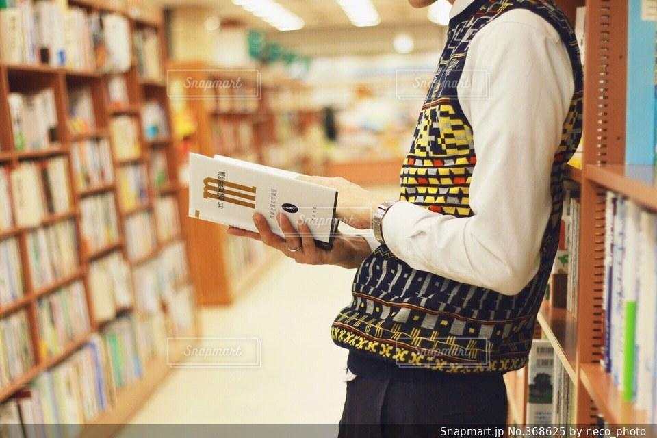 男性,学生,20代,本,手,図書館,本屋,大学生,勉強,参考書