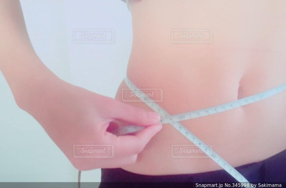運動,ダイエット,腹筋,ウエスト,痩身,痩せたい