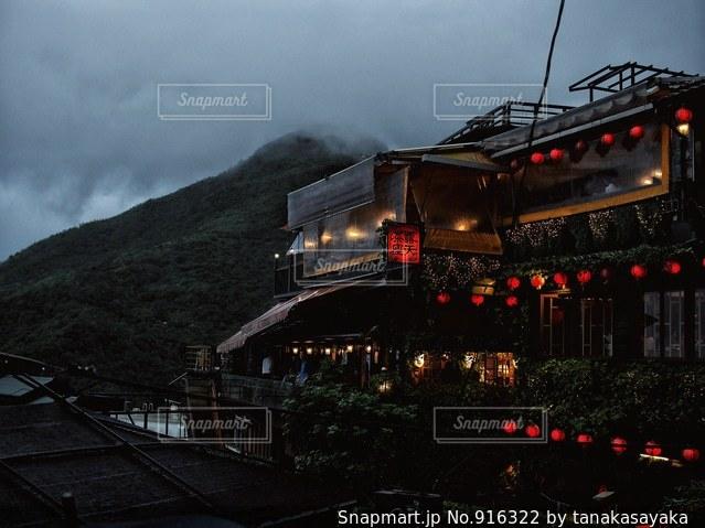 台湾 九份 千と千尋の写真・画像素材[916322]