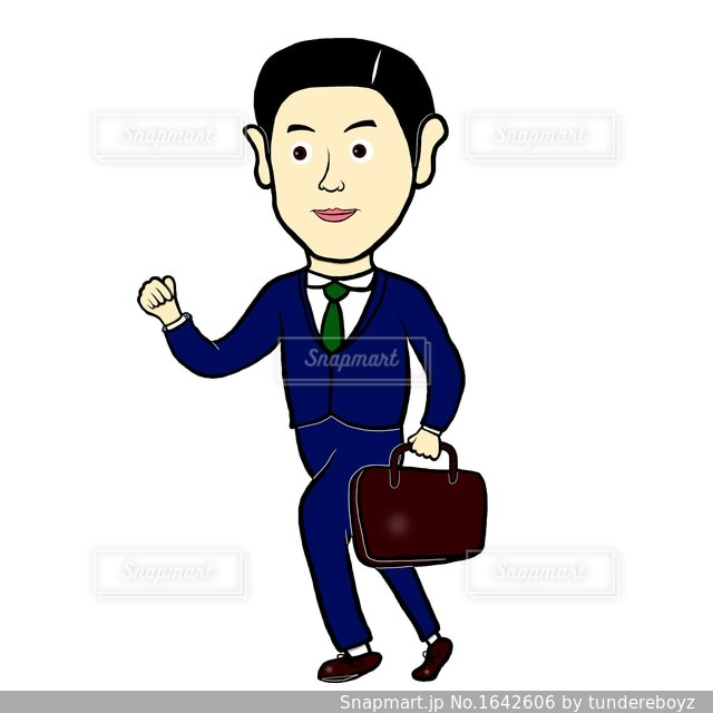 ビジネスマンの写真・画像素材[1642606]