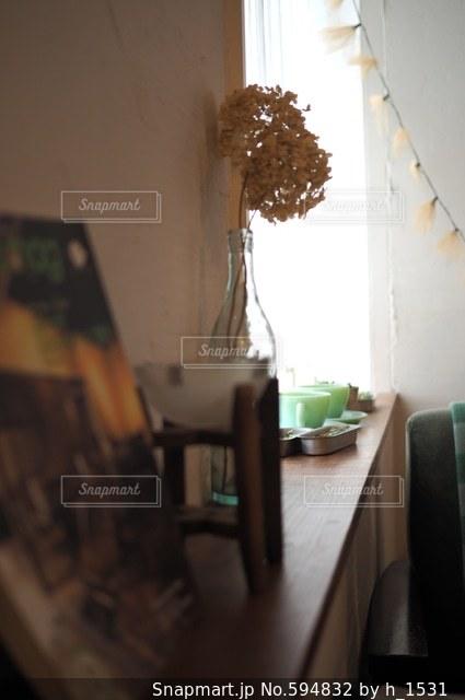 インテリアの写真・画像素材[594832]