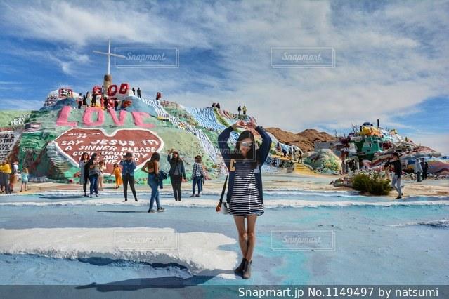 サルベーションマウンテンにて撮影したグループ写真・風景写真 / アメリカ旅行・女子旅 - No.1149497