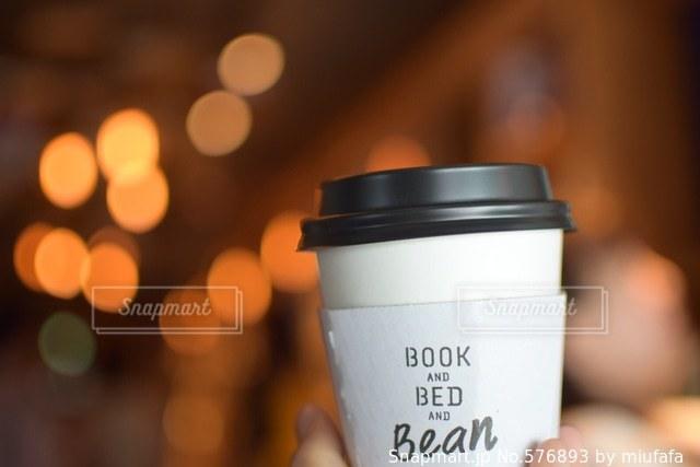 コーヒーの写真・画像素材[576893]