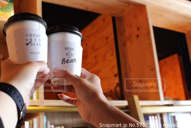 コーヒーの写真・画像素材[571730]