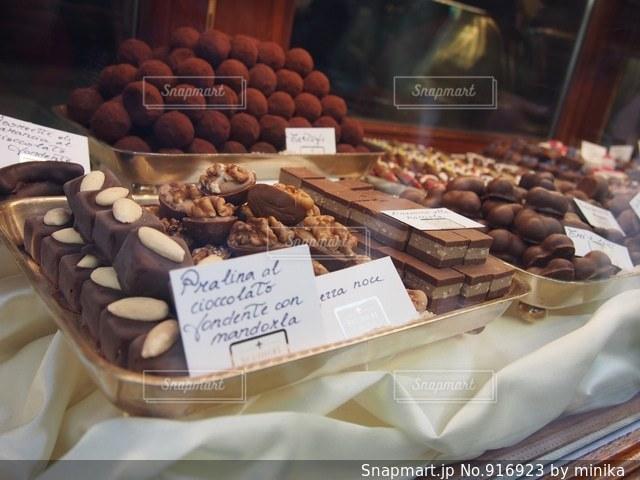 chocolate - No.916923