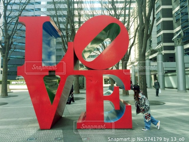 LOVEの写真・画像素材[574179]