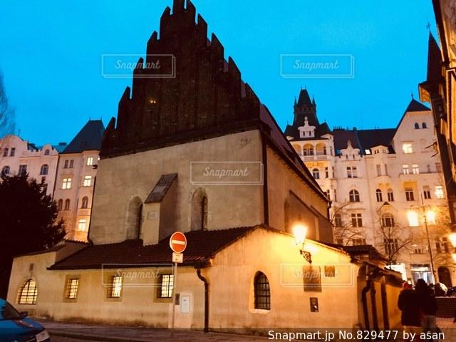 チェコ プラハ。世界遺産に登録の旧新シナゴーグ(ユダヤ教会)♪の写真・画像素材[829477]