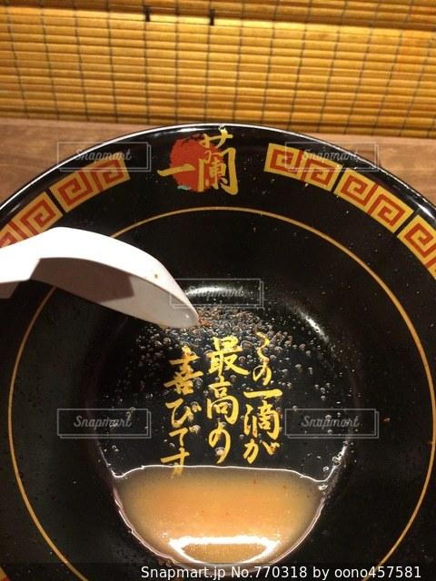 一蘭ラーメン、味集中カウンター - No.770318