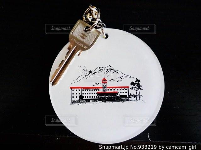 赤倉観光ホテルのルームキーの写真・画像素材[933219]