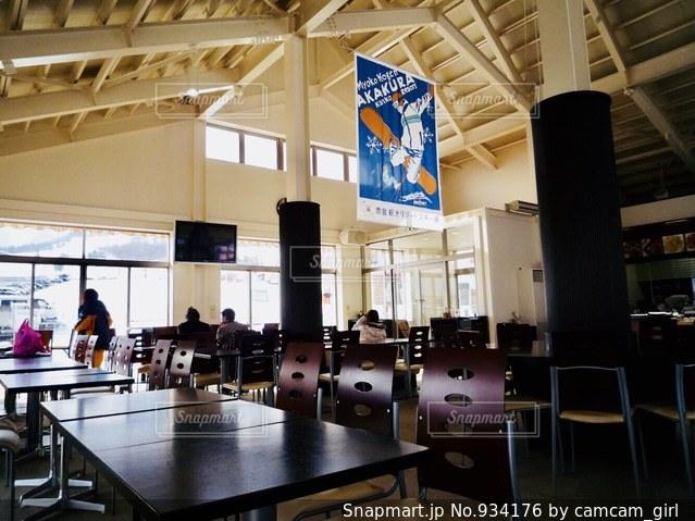 赤倉観光リゾートスキー場の休憩所の写真・画像素材[934176]