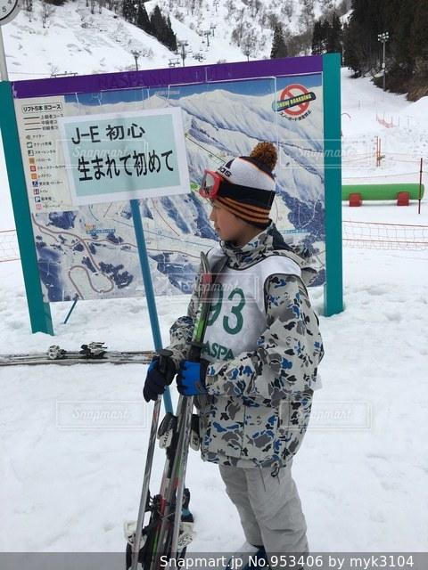 スキー場デビュー!の写真・画像素材[953406]