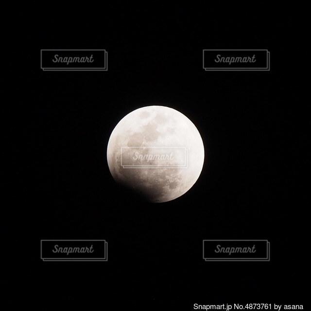 月食の写真・画像素材[4873761]
