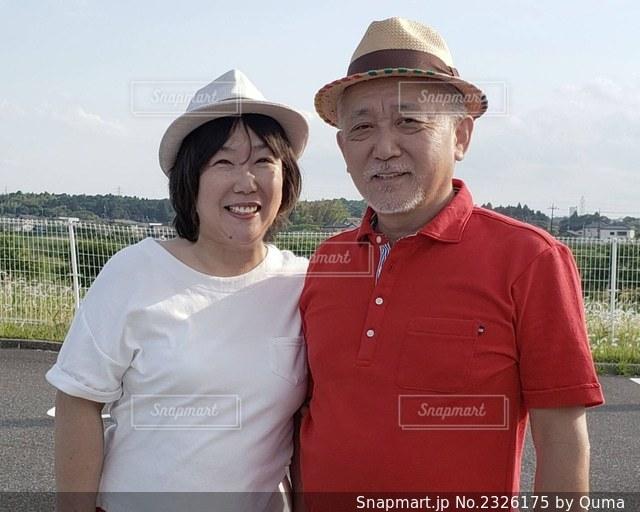 幸せ夫婦❤️の写真・画像素材[2326175]