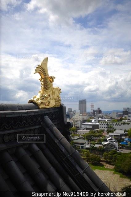 烏城の金の鯱 - No.916409