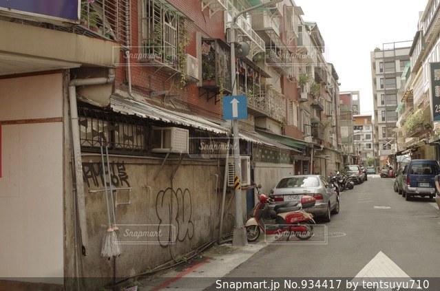 台北の街並み。の写真・画像素材[934417]