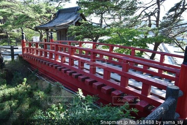 赤い橋 - No.918488
