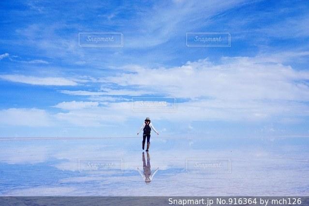 ウユニ塩湖 - No.916364