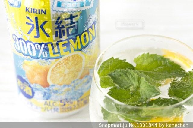 氷結レモンの写真・画像素材[1301844]
