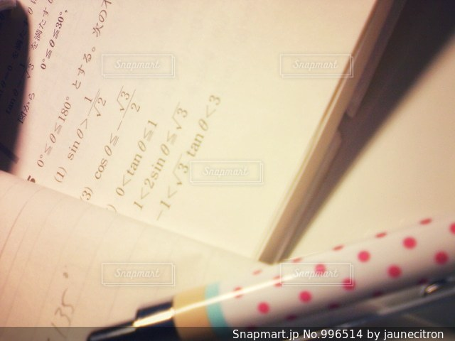 数学勉強中の写真・画像素材[996514]