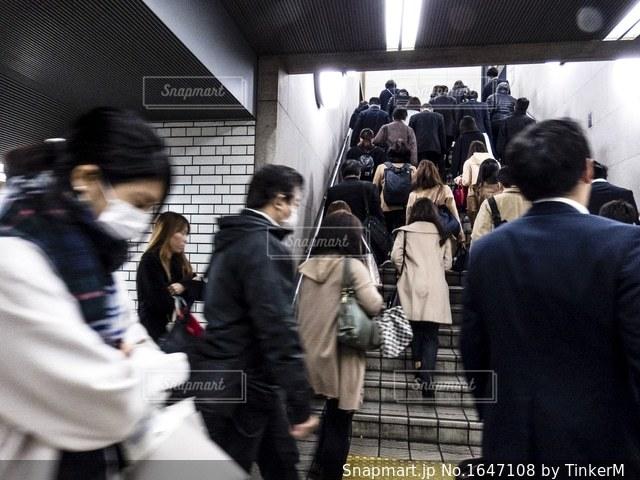 通勤する人々の写真・画像素材[1647108]