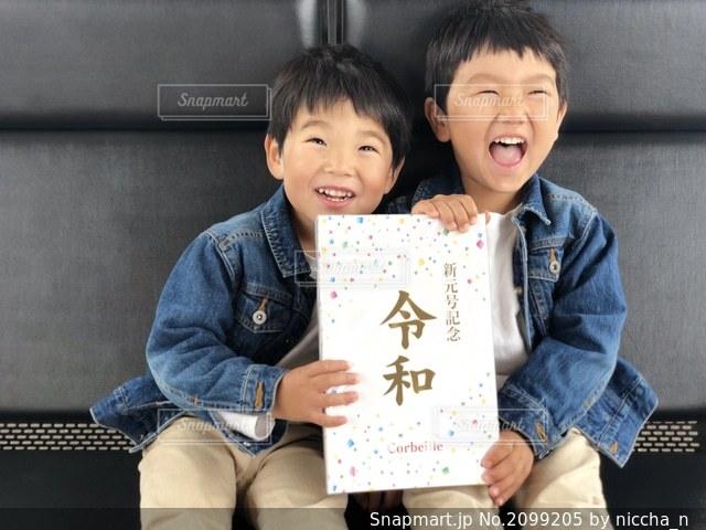 """新元号""""令和""""の写真・画像素材[2099205]"""