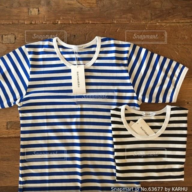 ファッション - No.63677