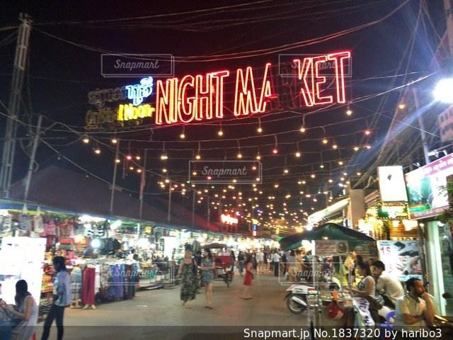 カンボジアのナイトマーケットの写真・画像素材[1837320]