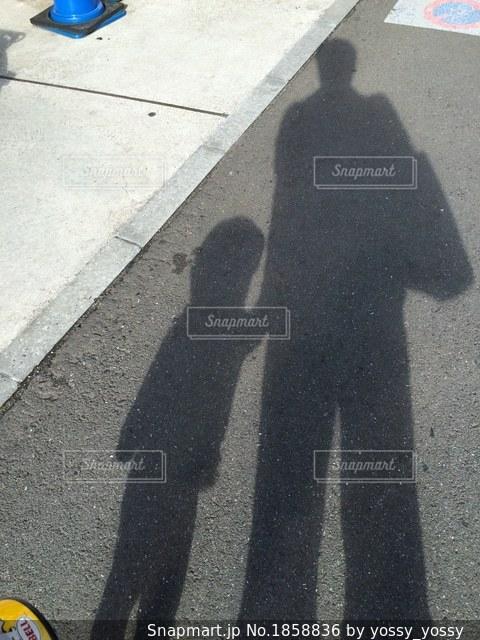 親子の影の写真・画像素材[1858836]
